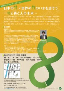 greenbar_shibata