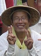 橋本忠 (理事)